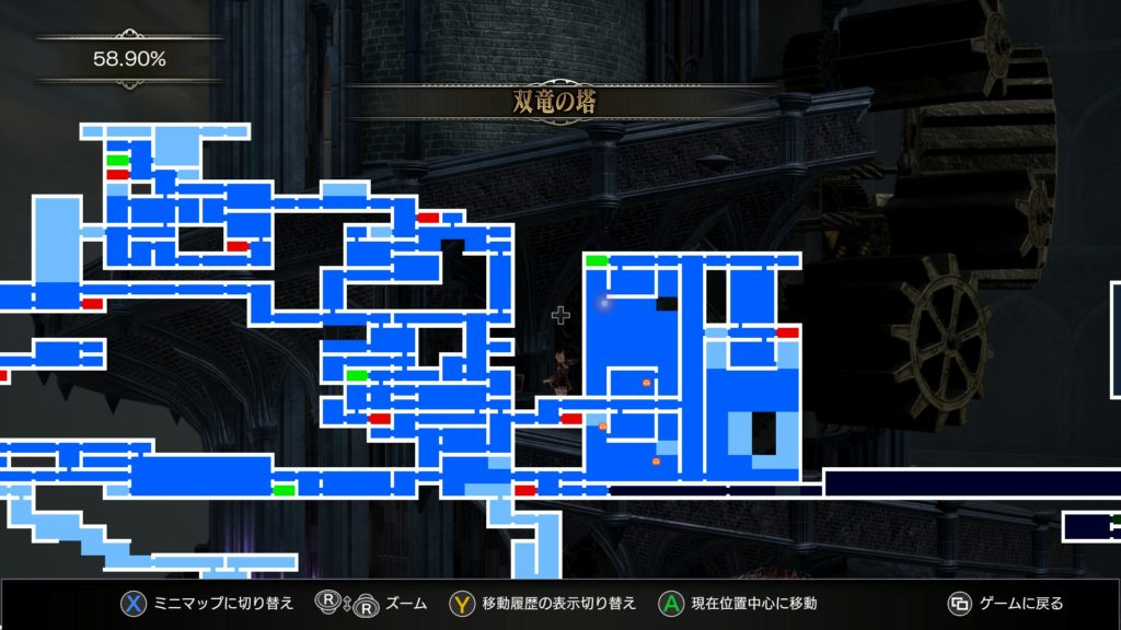 スイーツのレシピ地図 双竜の塔