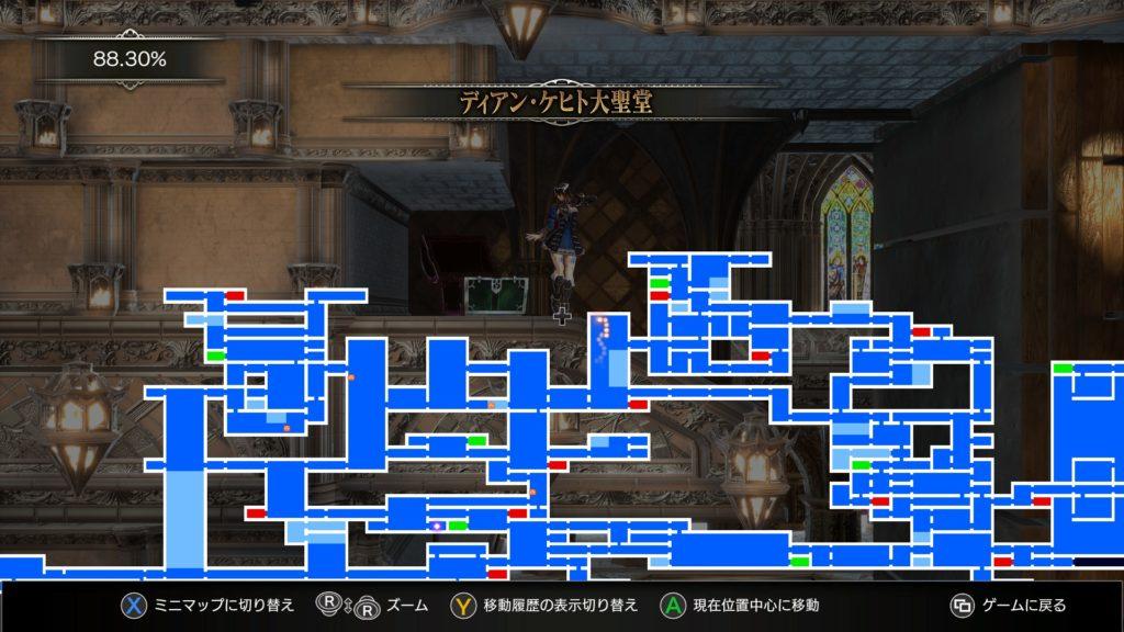 大工の鍵 地図 ディアン・ケヒト大聖堂