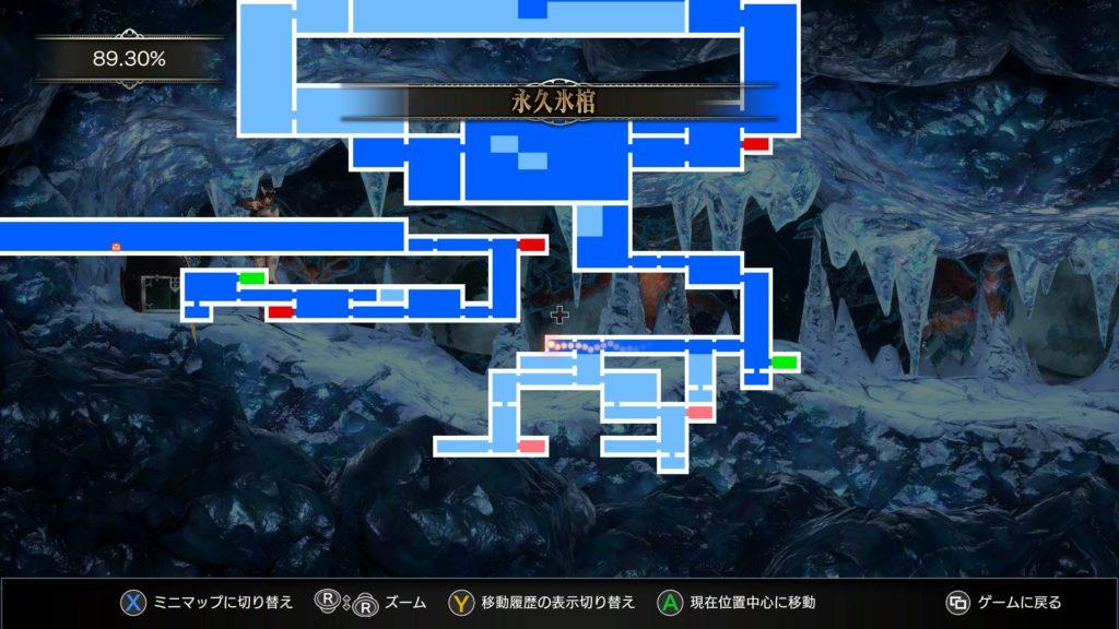 猛者の鍵 地図 永久氷棺