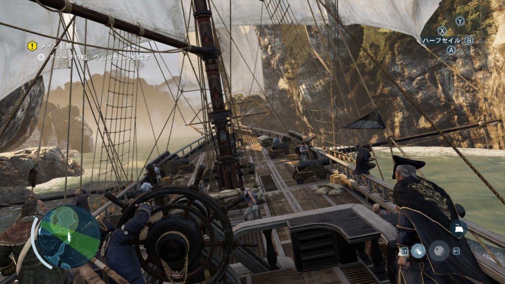 アサシンクリードⅢリマスター 海戦