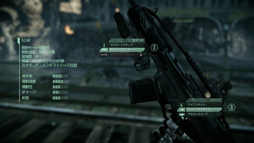 crysis2  武器カスタマイズ画像