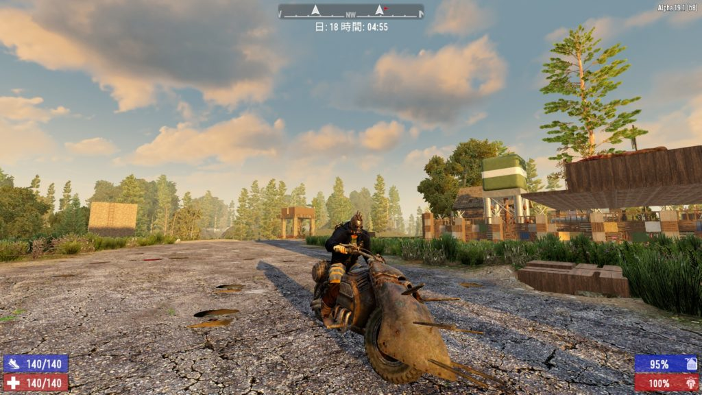 7days to die バイク画像