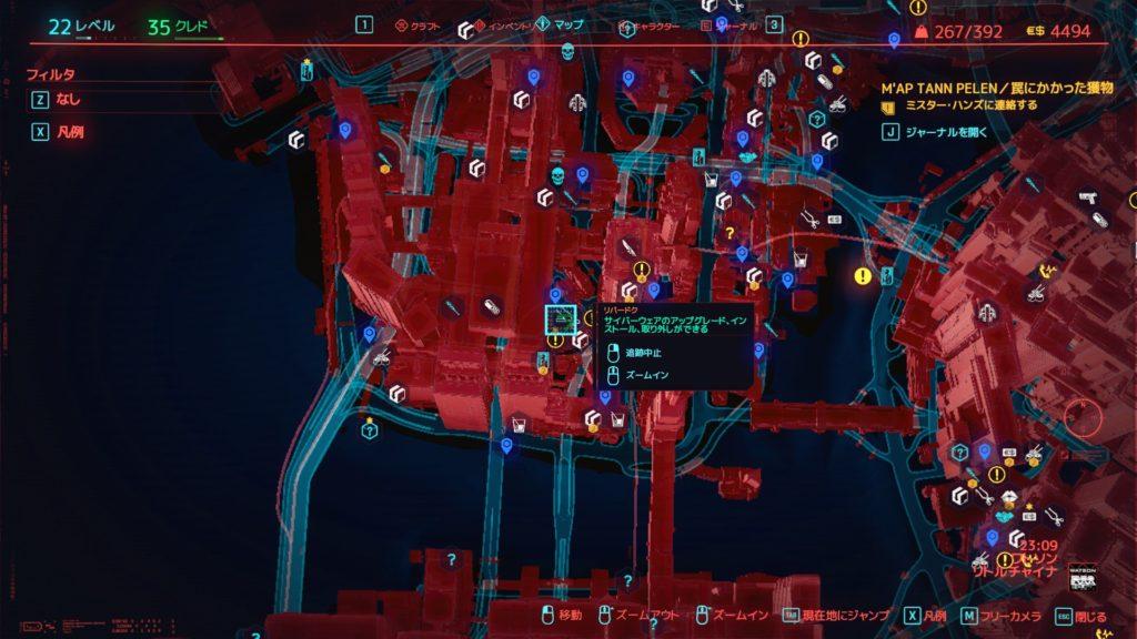 サイバーパンク2077 リパードク カブキエリア