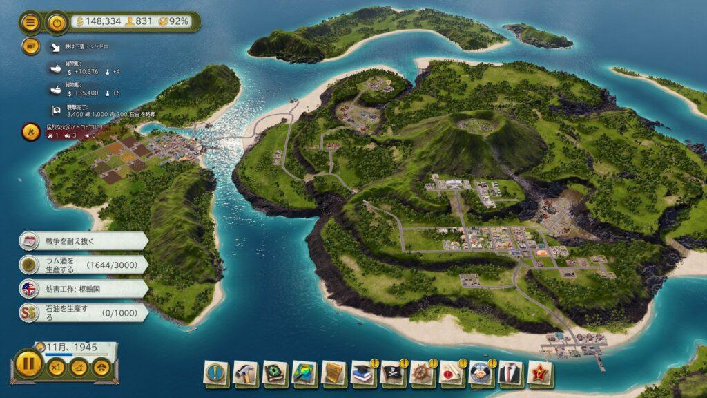 トロピコ6 地図