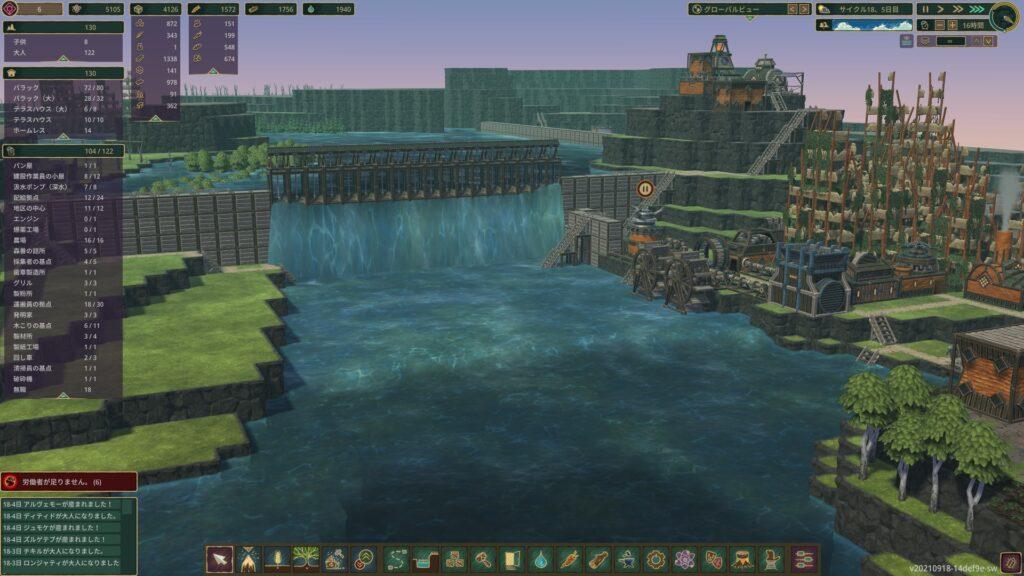 timberborn ダム