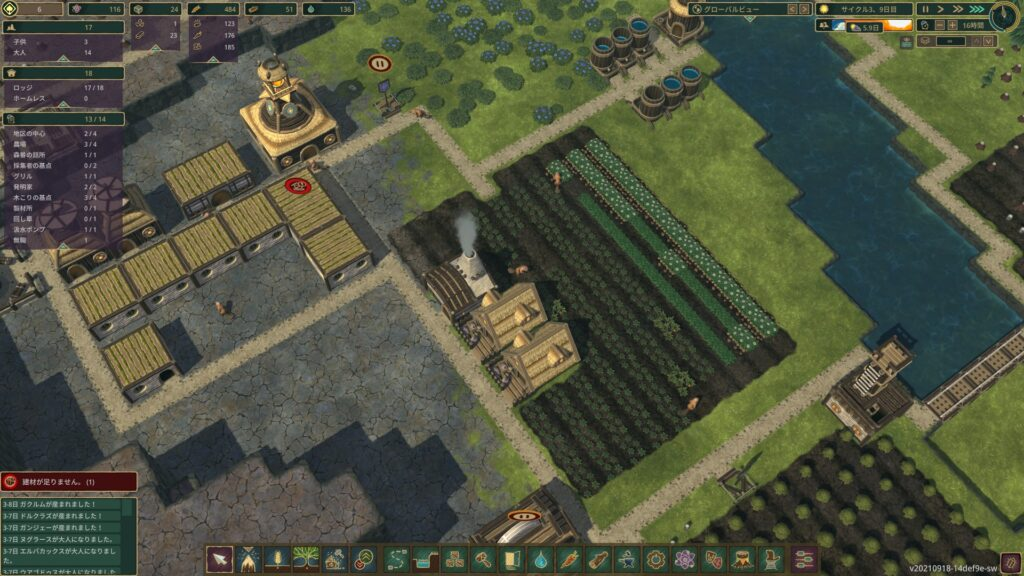 timberborn 畑